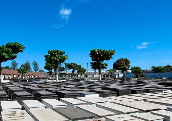 Cemiterio Israelita Comunal Do Caju Ala Direita Portal